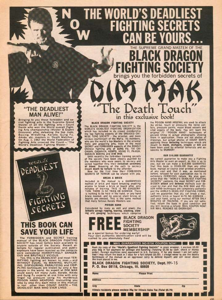 """Comic book ad for Dim Mak """"The Death Touch"""""""
